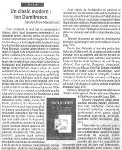 costin-tuchila-pusa-roth-ion-dumitrescu-clasic-sanda-hirlav-maistorovici