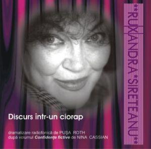 cop-cd-discurs-r-sireteanu