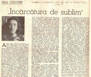 costin-tuchila-nina-cassian1