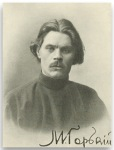 gorki semnatura literatura rusa clasicii dramaturgieiuniversale